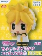 "Len Kagamine 「 Hatsune Miku Series ""Little Trick Figure Puchi 2 」"""