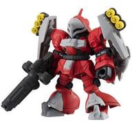 Yakudouga (クェス machine) 「 Mobile Suit Gundam MOBILE SUIT ENSEMBLE17 」
