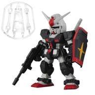 Prototype Gundam 「 Mobile Suit Gundam MOBILE SUIT ENSEMBLE18 」