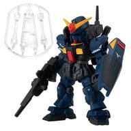 Gundam Mk-II (Titans Color) 「 Mobile Suit Gundam MOBILE SUIT ENSEMBLE7.5 」