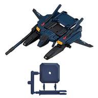 G Defenser (Titans Color) 「 Mobile Suit Gundam MOBILE SUIT ENSEMBLE7.5 」