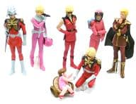 "All 6 types set ""Harokapu Char Collection"""