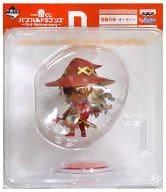 Awakening Phantom God Odin 「 Ichiban KUJI Puzzle & Dragons ~ 3 rd Anniversary ~ 」 D Prize Mini Character