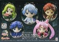Puchikyara! Pretty Guardian Sailor Moon Black Moon Edition (5 Piece Set) Limited to Mega Tre Shop & Premium Bandai & Kiddy Land Harajuku Store and Osaka-Umeda Store