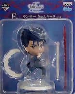 Lancer Mini Character 「 Ichiban KUJI Theater 「 Fate/stay night [Heaven's Feel] 」 PART2 」 F Award
