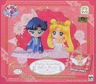 Petit Chara! Sailor Moon Neo ・ Queen ・ Serenity & King ・ Endimion Megatoreshop & Premium Bandai & Kidai Land Harajuku ・ Osaka Umeda & Sailor Moon Store Limited