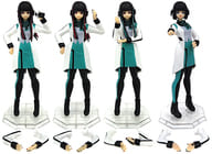 All 4 Types Set 「 Gashapon! Collection ×HG GIRLS Human Gear : As 」 Premium Bandai Limited