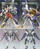 HCM-Pro Gundam SEED DESTINY Deactivated Box 「 MOBILE SUIT GUNDAM SEED DESTINY 」