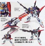 HCM-Pro23Z Gundam 「 MOBILE SUIT Z GUNDAM 」