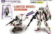 HCM-Pro23-01 z Gundam Unit No. 3 Green Diverts Ver. 「 Gundam New Experience - 0087 - Green Diverts 」