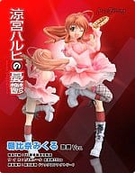 "Asahina Mikuru Super Play Ver. ""The Melancholy of Haruhi Suzumiya"" 1/8 PVC painted finished product"