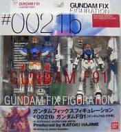 Gundam F91 GUNDAM FIX FIGURATION #0021b 「 MOBILE SUIT GUNDAM F91 」