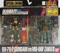 MS IN ACTION! RX-78-2 Gundam vs MS-06F Zaku II Kunio Okawara illustration ver. 「 Mobile Suit Gundam MSV 」 SPECIAL EDITION