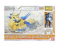 MS IN ACTION! Garop & Lamba Lar-only Old Zaku 「 Mobile Suit Gundam 」