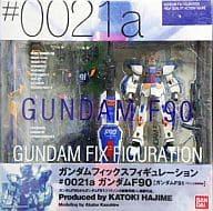 GUNDAM F90 [GUNDAM F91 CAPTAIN HARRISON] GUNDAM FIX FIGURATION #0021a 「 MOBILE SUIT GUNDAM F90 」