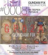 RX-78GP 02 a Sisalis 「 MOBILE SUIT GUNDAM 0083 STARDUST MEMORY 」 GUNDAM FIX FIGURATION #0008