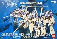 "MSZ - 006A1 / C1 [Bst] Z plus (blue) ""GUNDAM · sentinel"" GUNDAM FIX FIGURATION METAL COMPOSITE LIMITED"
