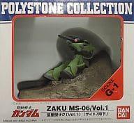 Mass Production Zaku (Vol. 1) Side 7 Descent 「 Mobile Suit Gundam 」 Polystone Collection SCENE G-1