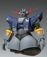 Ji Ong [Perfect Ji Ong] GUNDAM FIX FIGURATION ZEONOGRAPHY #3015 「 Mobile Suit Gundam 」