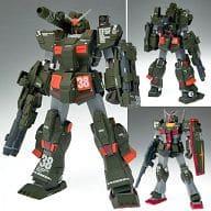 Full Armor Gundam GUNDAM FIX FIGURATION #0036 「 Mobile Suit Gundam MSV 」