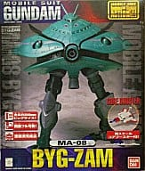 "MS IN ACTION !! Bigam ""MOBILE SUIT GUNDAM"""