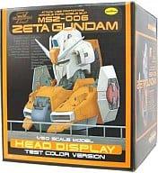 MSZ-006 z Gundam Test Color 「 MOBILE SUIT Z GUNDAM 」 1/60 Head Display