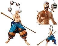 "God Enel ""One Piece"" Excellent Model Portrait.Of.Pirates One Piece NEO-DX"