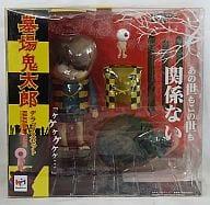 "Graveyard Kitaro Deluxe Set ""Graveyard Kitarou"" soft stage DX"