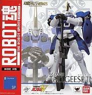 ROBOT SOUL  OZ-00MS2 Tolgis II 「 Mobile Suit GUNDAM WING 」 SOUL WEB STORE ONLY