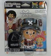 "Mr. Satan × Chopperman ""Dragon Ball Z × One Piece"" Soft Vinyl Figure Vol.3 Weekly Shonen Jump 40th Anniversary"