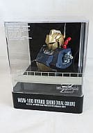 "MSN-100 hundred style real color ""Mobile Suit Z Gundam"" 1/60 head display"