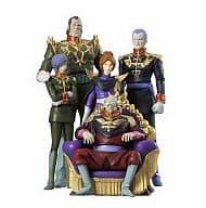 Halo Capu EX Zabi Family Portrait Set 「 Mobile Suit Gundam 」