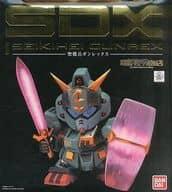 SDX Seikihei Ganrex 「 SD Gundam Gaiden Seikihei Monogatari 」 Tama Web Store only