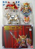 SDX King Gundam II 「 SD Gundam Gaiden Round Table Knight 」 Soul Web Shop Limited