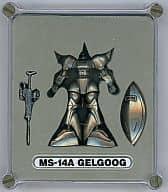 Super Alloy MS-14A MS-14 Gelgoog 「 Mobile Suit Gundam 」 CHOGOKIN NANO 4 Die Cast Mini Model