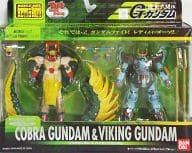MS IN ACTION! GF13-030NIN Cobra Gundam & GF13-012NN Viking Gundam 「 MOBILE FIGHTER G GUNDAM 」 Toys Dream Project only