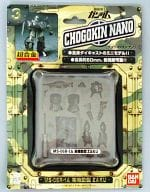 Super Alloy MS-06R-1A High Mobility Type Zaku 「 Mobile Suit Gundam 」 CHOGOKIN NANO 3 Die Cast Mini Model