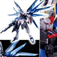 METAL BUILD ZGMF-X10A Freedom Gundam Prism Court Ver. 「 MOBILE SUIT GUNDAM SEED 」 Soul Nation 2012 Commemorative Product