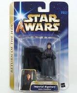 "Jane Grijeitas ""Star Wars Episode 6 / Return of the Jedi"" Basic Figure"