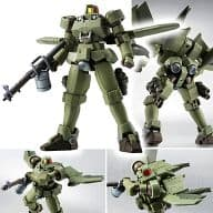 ROBOT SOUL  LEO (Equipped with Flight Unit) 「 Mobile Suit GUNDAM WING 」