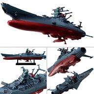 Cosmo Fleet Special Space Battleship Yamato 2199