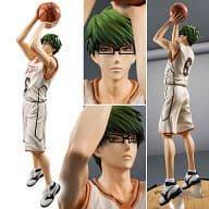 Shintaro Midorima 「 Kuroko's BASKETBALL 」 Kuroko's BASKETBALL Figure Series