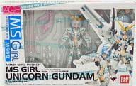 Armor Girls Project MS Shoujo Unicorn Gundam (Awakening Specification) 「 MOBILE SUIT GUNDAM UC 」 Tama Web Only