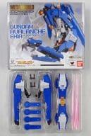 METAL BUILD Gundam Avalanche Ex Shea Optional Parts Set 「 MOBILE SUIT GUNDAM 00 V (Double O-Buoy) 」 Tama Web Store Only