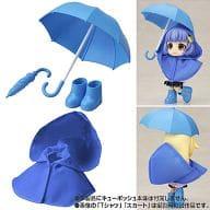 キューポッシュえくすとら 雨の日セット(青)