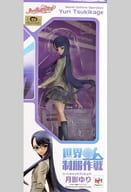 Tsukikage Yuri 「 HEARTCATCH PRECURE! 」 World Uniform Operation 1/10 Painted Finished Goods Online Shop Only