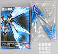 METAL BUILD Strike ZGMF-X10A Freedom Gundam Light Wing Option Set 「 MOBILE SUIT GUNDAM SEED DESTINY 」 Tama Web Store Limited