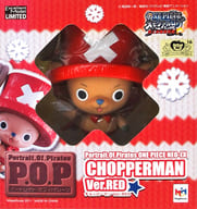 "Chopperman Ver.RED ""One Piece"" Portrait.Of.Pirates NEO-EX One Piece Memorial Log Top Final Battle In Hiroshima Limited"