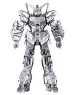 Superalloy ingot GM-08 Unicorn Gundam Destroyer Mode 「 MOBILE SUIT GUNDAM UC 」
