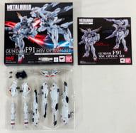 METAL BUILD Gundam F91MSV option set 「 MOBILE SUIT GUNDAM F91 」 Tama Web shop only
